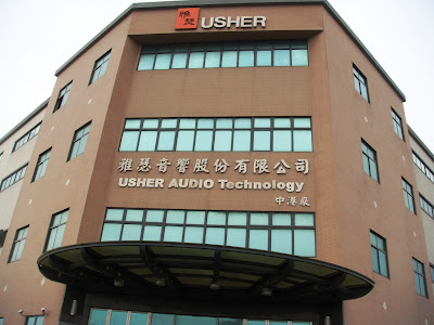 The main office building and entrance of Usher Audio Technology.